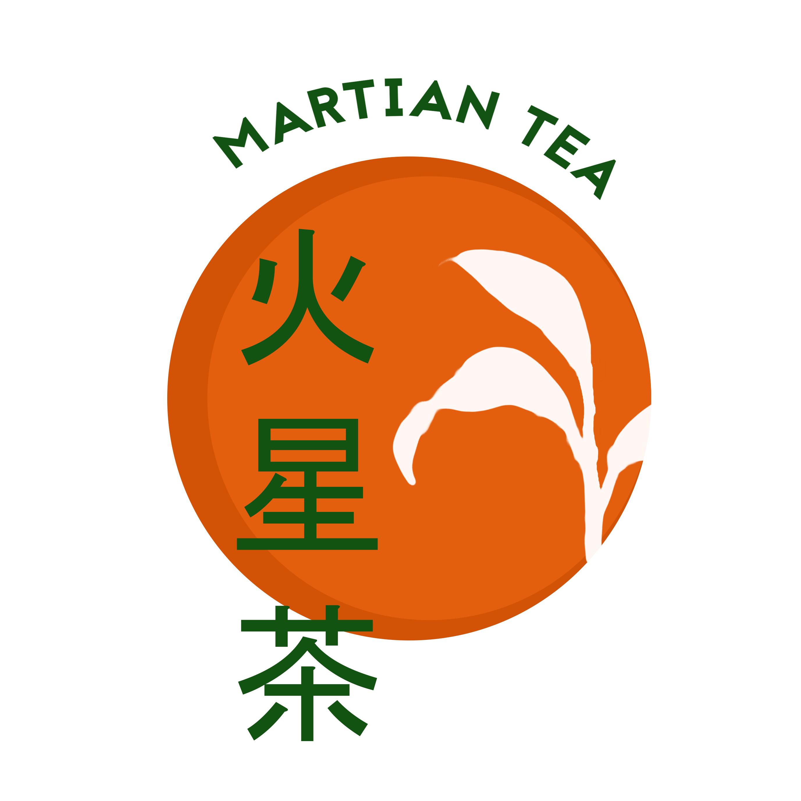 火星茶 Martian Tea